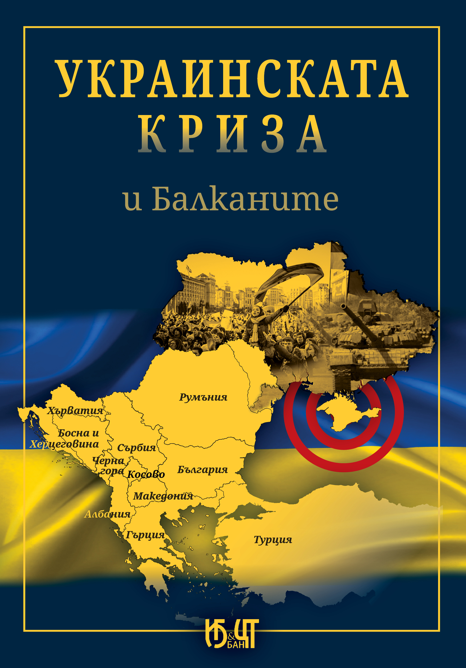 face 04 Cover Ukraina